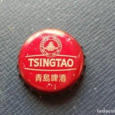 Collezionismo di birre: CHAPA TAPÓN CORONA DE LA CERVEZA DE CHINA TSINGTAO. VER DESCRIPCIÓN.. Lote 232878565