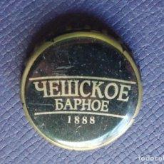 Collezionismo di birre: CHAPA TAPÓN CORONA DE LA CERVEZA DE RUSIA CHESHSKOE BARNOE 1888. VER DESCRIPCIÓN.. Lote 240289240