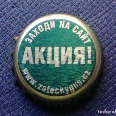 Collectionnisme de bières: CHAPA TAPÓN CORONA DE LA CERVEZA DE RUSIA ZATECKY GUS. VER DESCRIPCIÓN.. Lote 240333305