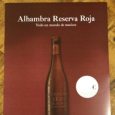 Coleccionismo de cervezas: ALHAMBRA RESERVA ROJA - CÁRTEL PÓSTER DE PAPEL - CERVEZA GRANADA. Lote 242996275