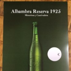Coleccionismo de cervezas: ALHAMBRA RESERVA 1925 - CÁRTEL PÓSTER DE PAPEL - CERVEZA GRANADA. Lote 242997350