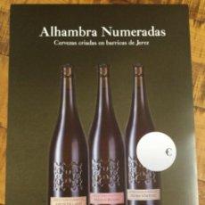 Coleccionismo de cervezas: ALHAMBRA NUMERADAS - CÁRTEL PÓSTER DE PAPEL - CERVEZA GRANADA. Lote 243000245