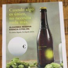 Coleccionismo de cervezas: ALHAMBRA RESERVA ESENCIA CITRA IPA - CÁRTEL PÓSTER DE PAPEL - CERVEZA GRANADA. Lote 243002600