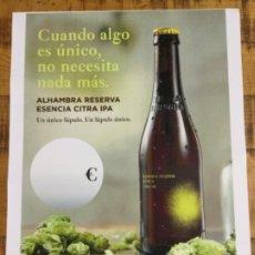 Coleccionismo de cervezas: ALHAMBRA RESERVA ESENCIA CITRA IPA - CÁRTEL PÓSTER DE PAPEL - CERVEZA GRANADA. Lote 243002955