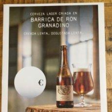 Coleccionismo de cervezas: ALHAMBRA BARRICA DE RON GRANADINO - CÁRTEL PÓSTER DE PAPEL - CERVEZA GRANADA. Lote 243056760