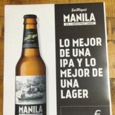 Coleccionismo de cervezas: SAN MIGUEL MANILA - CÁRTEL PÓSTER DE PAPEL - CERVEZA DE LLEIDA. Lote 243241790