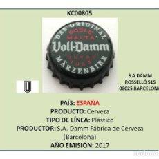 Collectionnisme de bières: TAPON CORONA CHAPA BOTTLE CAP KRONKORKEN TAPPI CAPSULE - CERVEZA VOLL-DAMM (ESPAÑA). Lote 243401815