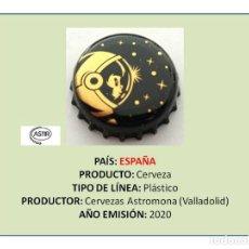 Collectionnisme de bières: TAPON CORONA CHAPA BOTTLE CAP KRONKORKEN TAPPI CAPSULE - CERVEZA ASTROMONA (ESPAÑA). Lote 244550845