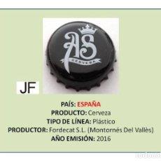 Collectionnisme de bières: TAPON CORONA CHAPA BOTTLE CAP KRONKORKEN TAPPI CAPSULE - CERVEZA AS (ESPAÑA). Lote 253664140