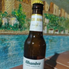 Coleccionismo de cervezas: BOTELLA CERVEZA ALHAMBRA LAGER SINGULAR 33CL. Lote 255583130