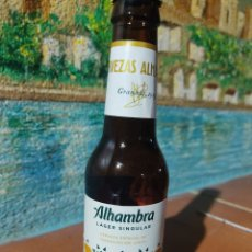 Coleccionismo de cervezas: BOTELLA CERVEZA ALHAMBRA LAGER SINGULAR 20CL. Lote 255583265