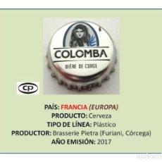 Coleccionismo de cervezas: TAPON CORONA CHAPA BOTTLE CAP KRONKORKEN TAPPI CAPSULE - CERVEZA COLOMBA (FRANCIA). Lote 257460240