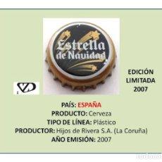 Coleccionismo de cervezas: TAPON CORONA CHAPA BOTTLE CAP KRONKORKEN TAPPI CAPSULE - CERVEZA ESTRELLA GALICIA NAVIDAD (ESPAÑA). Lote 257460800