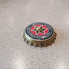 Coleccionismo de cervezas: CHAPA CERVEZA ESTRELLA GALICIA 1 (DAP). Lote 278944513