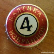 Coleccionismo de cervezas: TAPÓN CORONA - CHAPA - CROWN CAPS - CERVAZA - BALTIKA (4) RUSA. Lote 261933185