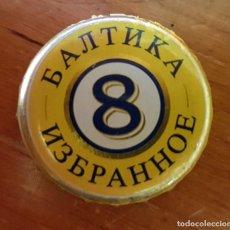 Coleccionismo de cervezas: TAPÓN CORONA - CHAPA - CROWN CAPS - CERVAZA - BALTIKA (8) RUSA. Lote 261933385