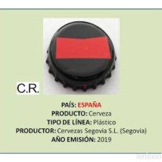 Collectionnisme de bières: TAPON CORONA CHAPA BOTTLE CAP KRONKORKEN TAPPI CAPSULA - CERVEZA SEGOVIA (ESPAÑA). Lote 262444455