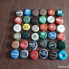 Collectionnisme de bières: LOTE DE 36 CHAPAS TAPÓN CORONA DE CERVEZA, ALHAMBRA, SAN MIGUEL, MAHOU, CRUZCAMPO.... Lote 265171954