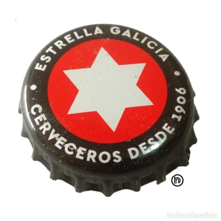 TAPÓN CORONA ESPAÑA (ES) CHAPA CERVEZA -HIJOS DE RIVERA S.A. (Coleccionismo - Botellas y Bebidas - Cerveza )