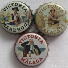 Collectionnisme de bières: LOTE CERVEZAS VICTORIA MÁLAGA MARENGO MALACATÍ. Lote 288734573