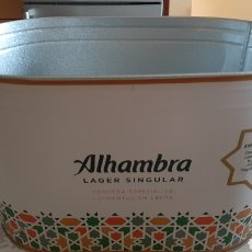 Colecionismo de cervejas: CUBITERA RECIPIENTE CERVEZAS ALHAMBRA LAGER SINGULAR. Lote 277117253