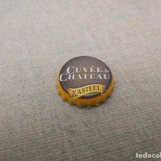 Coleccionismo de cervezas: CHAPA CERVEZA KASTEEL CUVÉE DU CHÂTEAU (HB). Lote 277300148