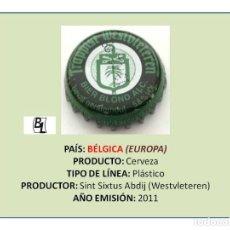 Coleccionismo de cervezas: TAPON CORONA CHAPA BOTTLE CAP KRONKORKEN TAPPI CAPSULA - CERVEZA WESTVLETEREN (BÉLGICA). Lote 295415378