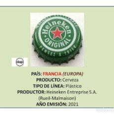 Colecionismo de cervejas: TAPON CORONA CHAPA BOTTLE CAP KRONKORKEN TAPPI CAPSULA - CERVEZA HEINEKEN ORIGINAL (FRANCIA). Lote 277726178
