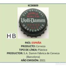 Collectionnisme de bières: TAPON CORONA CHAPA BOTTLE CAP KRONKORKEN TAPPI CAPSULA - CERVEZA VOLL-DAMM (ESPAÑA). Lote 278379513