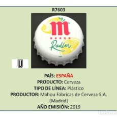 Collectionnisme de bières: TAPON CORONA CHAPA BOTTLE CAP KRONKORKEN TAPPI CAPSULA - CERVEZA MAHOU RADLER (ESPAÑA). Lote 278381343