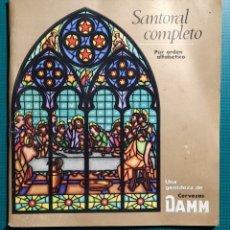 Coleccionismo de cervezas: SANTORAL COMPLETO / CERVEZAS DAMM / 81 PAGINAS / MEDIDAS 15 X 16. Lote 278874128