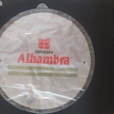 Coleccionismo de cervezas: PELOTA PLAYA CERVEZAS ALHAMBRA Y ESTRELLA DAMM. Lote 286700768