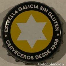 Coleccionismo de cervezas: CHAPA DE CERVEZA ESTRELLA GALICIA SIN GLUTEN. Lote 288733983