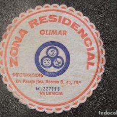 Coleccionismo de cervezas: ANTIGUO POSAVASOS ZONA RESIDENCAL OLIMAR. Lote 289363033