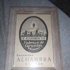Coleccionismo de cervezas: RECORTE PUBLICITARIO HOJA CERVEZAS ALHAMBRA 1963. Lote 289367873