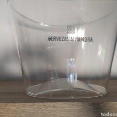 Coleccionismo de cervezas: CUBITERA DE CERVEZAS ALHAMBRA. Lote 290960903