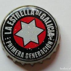 Collezionismo di birre: CHAPA TAPÓN CORONA DE LA CERVEZA ESPAÑOLA LA ESTRELLA DE GALICIA PRIMERA GENERACIÓN. DESCRIPCIÓN.. Lote 295913243