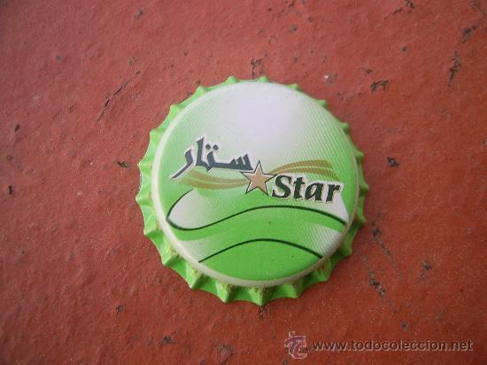 1 CHAPA REFRESCO LIMÓN STAR. ARGELIA. NUEVA Y DESCATALOGADA.----LOTE N. 1087--- (Coleccionismo - Botellas y Bebidas - Coca-Cola y Pepsi)