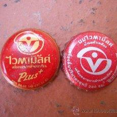 Coleccionismo de Coca-Cola y Pepsi: 2 CHAPAS REFRESCO DE THAILANDIA.-----LOTE N. 683------. Lote 27910470