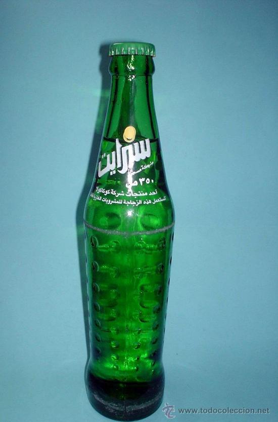 BOTELLA DE CRISTAL DE SPRITE LLENA DE 350ML SERIGRAFIADA EN ÁRABE Y NORMAL. 25CM ALTURA. COCA COLA (Coleccionismo - Botellas y Bebidas - Coca-Cola y Pepsi)