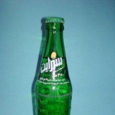 Coleccionismo de Coca-Cola y Pepsi: BOTELLA DE CRISTAL DE SPRITE LLENA DE 350ML SERIGRAFIADA EN ÁRABE Y NORMAL. 25CM ALTURA. COCA COLA. Lote 31578266