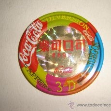 Coleccionismo de Coca-Cola y Pepsi: MAGIC BOX INTERNATIONAL. COCA COLA. RAPPERS 3D.. Lote 32548405