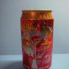 Coleccionismo de Coca-Cola y Pepsi: LATA DE COCACOLA SIN ABRIR JUEGOS OLÍMPICOS PEKIN. BOTE DE 35CL. ANILLA DESECHABLE. COCA COLA. Lote 39246911