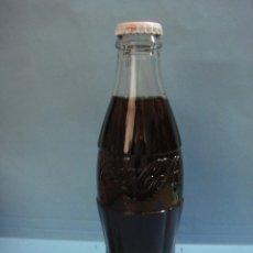 Coleccionismo de Coca-Cola y Pepsi: BOTELLA COCA COLA SUECIA. BOTELLA DE CRISTAL DE COCACOLA. 250ML. LETRAS EN RELIEVE. SIN ABRIR. 2010. Lote 44904063