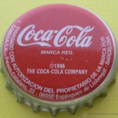 Chapa royal bliss refresco coca cola spain aten comprar - Chapa coca cola pared ...