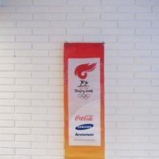 Coleccionismo de Coca-Cola y Pepsi: CARTEL RELEVO ANTORCHA OLIMPIADA PEKIN 2008 ( BEIJING 2008 ). ORIGINAL COCA COLA P 97 CM X 33 CM¡¡¡¡. Lote 47764414