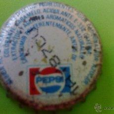 Coleccionismo de Coca-Cola y Pepsi: CHAPA PEPSI / PRINCIPIO AÑOS 80. Lote 51168764