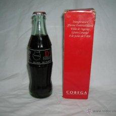Coleccionismo de Coca-Cola y Pepsi: RARÍSIMA Y ESCASA BOTELLA DE COCA-COLA.INAUGURACIÓN PLANTA EMBOTELLADORA VILLA INGENIO(GRAN CANARIA). Lote 54871942