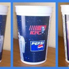 Coleccionismo de Coca-Cola y Pepsi: VASO DE PLASTICO DURO HDPE STAR WARS R2-D2. PEPSI / KFC. LA GUERRA DE LAS GALAXIAS. Lote 58507221