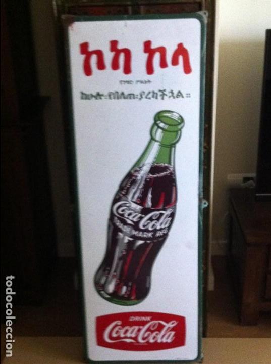 1950S COCA-COLA PORCELAIN METAL SIGN FOR ETHIOPIA. 133X48CMS.ORIGINAL / PLACA CHAPA ESMALTADA COKE (Coleccionismo - Botellas y Bebidas - Coca-Cola y Pepsi)